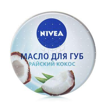 Масло для губ райский кокос